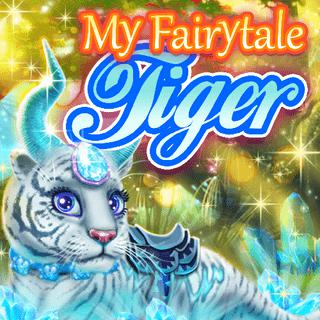 My fairy tale tiger